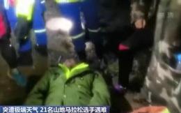 Vụ 21 tuyển thủ Trung Quốc chết thảm: VĐV cắn lưỡi để tìm cơ hội sống sót giữa cơn cuồng phong