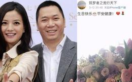 Nóng: Chồng đại gia xoá sạch sẽ ảnh liên quan tới Triệu Vy, chính thức chấm dứt cuộc hôn nhân kéo dài 11 năm?