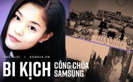 Bi kịch của ''Công chúa Samsung'': Sinh ra trong gia tộc chaebol hùng mạnh nhất Hàn Quốc nhưng cuộc đời không màu hồng, đến cái chết cũng bị che đậy, giả mạo