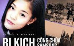 Bi kịch của 'Công chúa Samsung': Sinh ra trong gia tộc chaebol hùng mạnh nhất Hàn Quốc nhưng cuộc đời không màu hồng, đến cái chết cũng bị che đậy, giả mạo