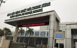 Bệnh viện Bệnh nhiệt đới Trung ương có thêm 14 trường hợp  dương tính với SARS-CoV-2