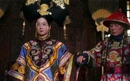 Ngôi mộ người hầu cận của Từ Hi Thái hậu được phát hiện ở Bắc Kinh, sau khi mở quan tài chỉ tìm thấy duy nhất một bộ phận