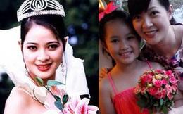 Cuộc sống hiện tại của Tô Hương Lan - người đẹp xinh nhất lịch sử Hoa hậu Việt Nam