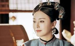 Bật mí vị sủng phi sinh được hoàng tử xuất sắc nhất nhà Thanh, được Càn Long cưng chiều hết mực