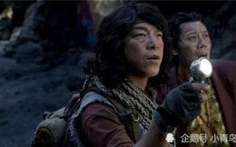 Kỳ truyện 'tổ sư phụ đạo mộ' duy nhất trên thế giới có thể tìm được lối vào lăng Tần Thủy Hoàng