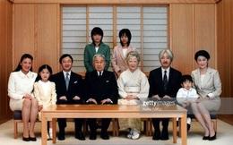 Tại sao tất cả các thành viên hoàng gia Nhật Bản chỉ có tên mà không có họ?