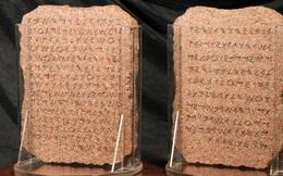 Những nền văn minh cổ đại bị lãng quên (tiếp theo và hết)