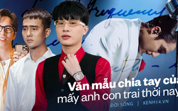 VĂN MẪU của 4 drama chia tay hot nhất MXH: Jack 'tu thân' nhưng vẫn không chân thành bằng 'duyên phận' của Sơn Tùng?