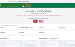 Bộ Công an quản lý cư dân vùng dịch bằng mã QR Code