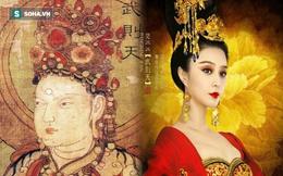 Bị Võ Tắc Thiên ép phải chết, Thái tử nhà Đường để lại 3 câu thơ, giải mã nghi án ngàn năm