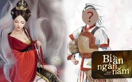 Đát Kỷ không phải ''hồ ly tinh''! Viện nghiên cứu Trung Quốc khôi phục lại dung mạo của nàng với hình tượng nữ tướng