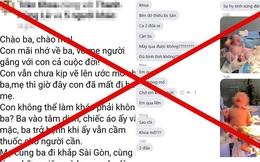"""Xử phạt chủ Facebook liên quan vụ """"Bác sĩ Khoa"""" và nhiều người đưa tin sai sự thật về dịch Covid-19"""