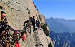 Ngọn núi kỳ lạ ở Trung Quốc có 3 bí ẩn hóc búa khiến chuyên gia dù đã dùng đủ cách nhưng không thể giải mã