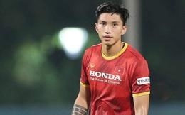 Văn Hậu nói lời tiếc nuối, ngậm ngùi rời đội tuyển Việt Nam vì lý do bất khả kháng
