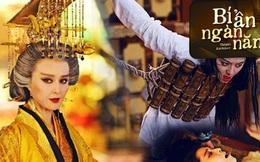 Những hình phạt tàn độc do Võ Tắc Thiên nghĩ ra, ''Ngọc nữ leo thang'' trở thành cơn ác mộng của bất cứ ai