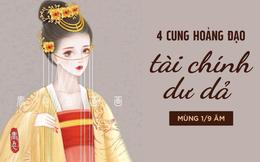 Bước vào ngày đầu tháng 9 âm, 4 cung hoàng đạo được thần Tài gọi tên, công việc làm ăn phát đạt