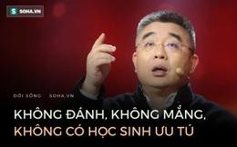 """Bài diễn thuyết về dạy con """"không đánh, không mắng, không có học sinh ưu tú"""" chấn động Trung Quốc: 10 câu nói đáng ngẫm"""