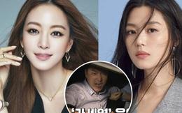 """Cảnh sát mất 10 tiếng vây bắt 3 phóng viên """"bóc"""" bê bối Han Ye Seul mại dâm và Jeon Ji Hyun ly hôn chồng tài phiệt"""