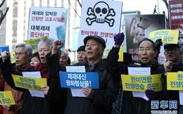 """""""Người dân Hàn Quốc phản đối Mỹ, chống chiến tranh"""""""