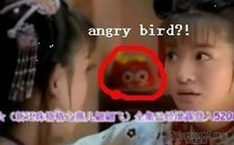 Những lỗi ngớ ngẩn trong các bộ phim Hoa ngữ (P4)