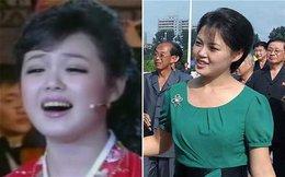 Vợ Kim Jong-un được phong chức sắc riêng?