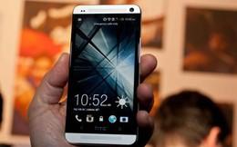HTC One ra mắt ngày 26/6, giá 12 triệu đồng
