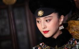 Hé lộ hình ảnh Phạm Băng Băng làm 'hoàng hậu triều Thanh'