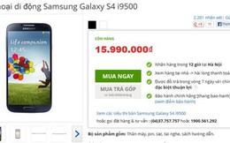Lý giải nguyên nhân mua điện thoại ở các cửa hàng nhỏ thường có giá rẻ