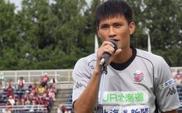 Sapporo thắng 2-0, Công Vinh vẫn chưa có trận ra mắt