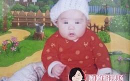 Đau xót bé 4 tháng tuổi chết trong máy giặt