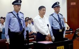 Người cảnh sát bí ẩn trong phiên tòa xét xử Bạc Hy Lai