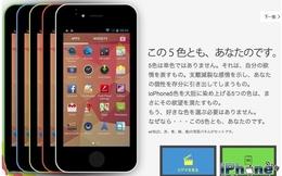 """iPhone 5C """"nhái"""" có giá chỉ... 3 triệu đồng"""