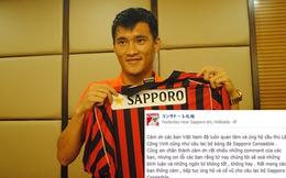 CLB Nhật của Công Vinh yêu cầu fan Việt dừng chửi tục trên fanpage đội bóng
