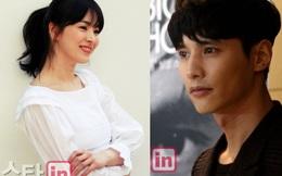 """Bản tin showbiz Hàn 1/7: Giới trẻ thích """"dao kéo"""" vì Won Bin, Song Hye Kyo"""