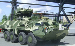 Vệ binh Quốc gia Ukraine nhận xe thiết giáp BTR-4