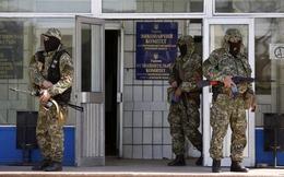 Tù chính trị Ukraine đẩy Washington vào 'thế khó'