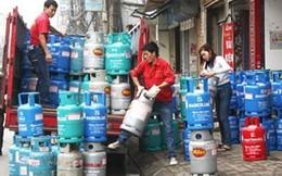 'Mức giảm giá gas của các doanh nghiệp là phù hợp'