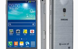 """Galaxy Beam 2: """"Đứa con lai"""" giữa smartphone và...máy chiếu"""