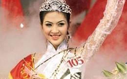 Ngã rẽ cuộc đời bí ẩn sau khi đăng quang của HH Phan Thu Ngân