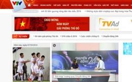 Báo Điện tử Đài THVN hợp tác cùng Công ty Cổ phầnTruyền thông VN