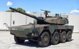 Mitsubishi giới thiệu mô hình xe bọc thép chở quân tiên tiến