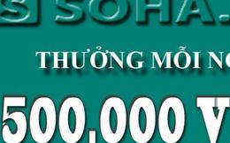 NGÀY 22/7: CTV QUỐC TẾ ĐƯỢC THƯỞNG 500.000 ĐỒNG CHO TIN BÀI HAY