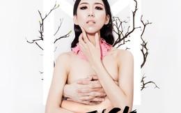 Hình ảnh táo bạo của Min (St.319) trong MV mới