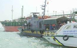 Cận cảnh tàu Sunrise 689  bị cướp biển tấn công