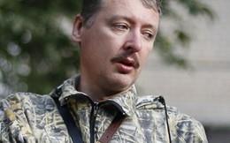 'Bộ trưởng Quốc phòng Donetsk' nguy kịch vì dính đạn pháo Ukraine