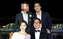 Những hình ảnh hiếm hoi từ đám cưới của Bae Yong Joon