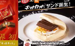 Lạ miệng với các món đồ ăn cực dị chỉ có tại Nhật Bản (P.2)