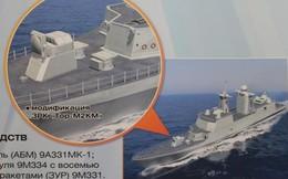 Nga giới thiệu giải pháp đưa tên lửa Tor-M2U lên chiến hạm