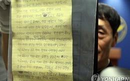 Hàn Quốc công khai lá thư tuyệt mệnh của nhân viên tình báo tự tử trên ô tô