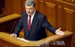 Sẽ không có liên bang hóa hay quy chế đặc biệt ở Ukraine